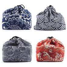 Japanese Style Waterproof Bag Bento Tote  Pouch Portable Storage Travel Picnic Tea Package Sets