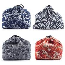 Japanese Style Waterproof Bag Bento Tote Pouch Portable Storage Travel Picnic Tea Package Sets(China)