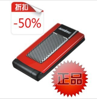 Of the portable digital business card scanner network real time of the portable digital business card scanner network real time backup handheld scanner colourmoves