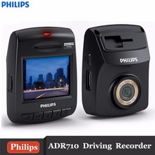 Philips ADR710 2 Inch 1296P Car Dash Cam Recoder 145 Degree Car DVR Driving Recorder WDR G-sensor Support Camcorder