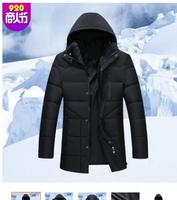 Winter 2018 new thick warm cotton padded jacket for middle aged and elderly P 39