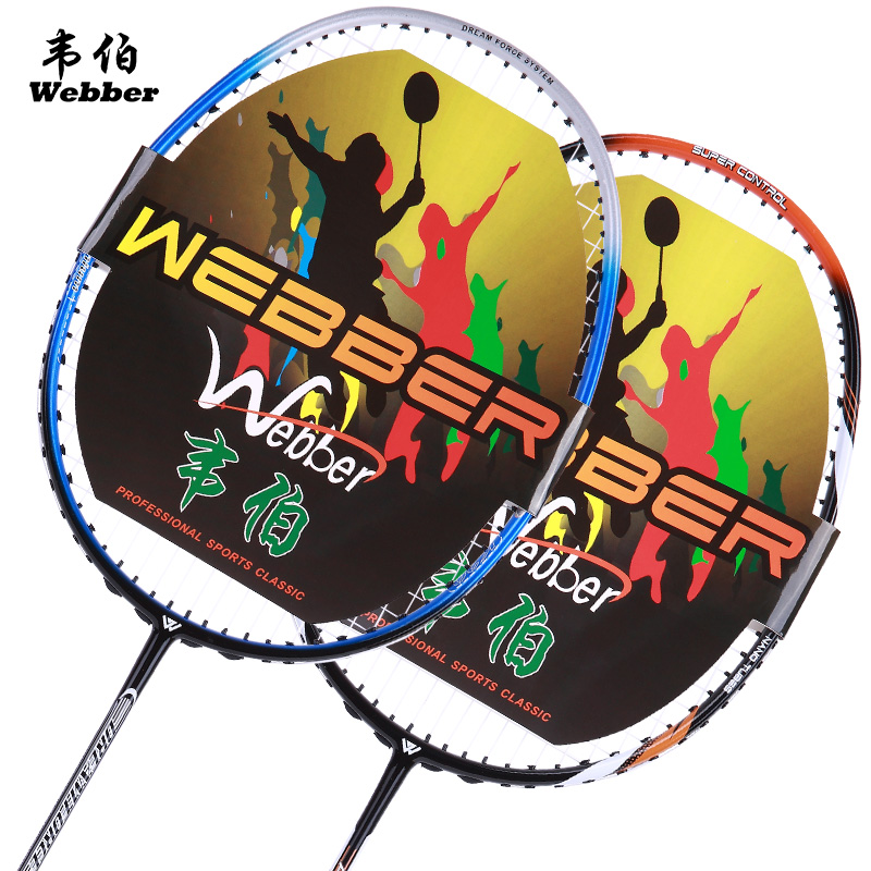 ФОТО free  shipping  2pcs  Authentic all - carbon badminton racket single - doubles badminton training competition