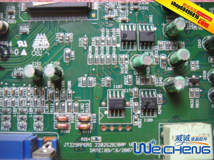 Hg216d drivers download.