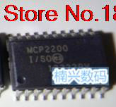 2Pcs MCP2200-I SO MCP2200 SOP-20