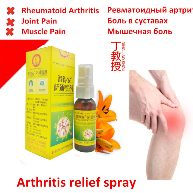 2PCS Pain Relief Spray Rapid Relief From Rheumatic, Rheumatoid Arthritis, Joint Pain, Muscle Pain, Bruises, Swelling natural remedies for joint pain in knees pet pain relief chiropractic devices