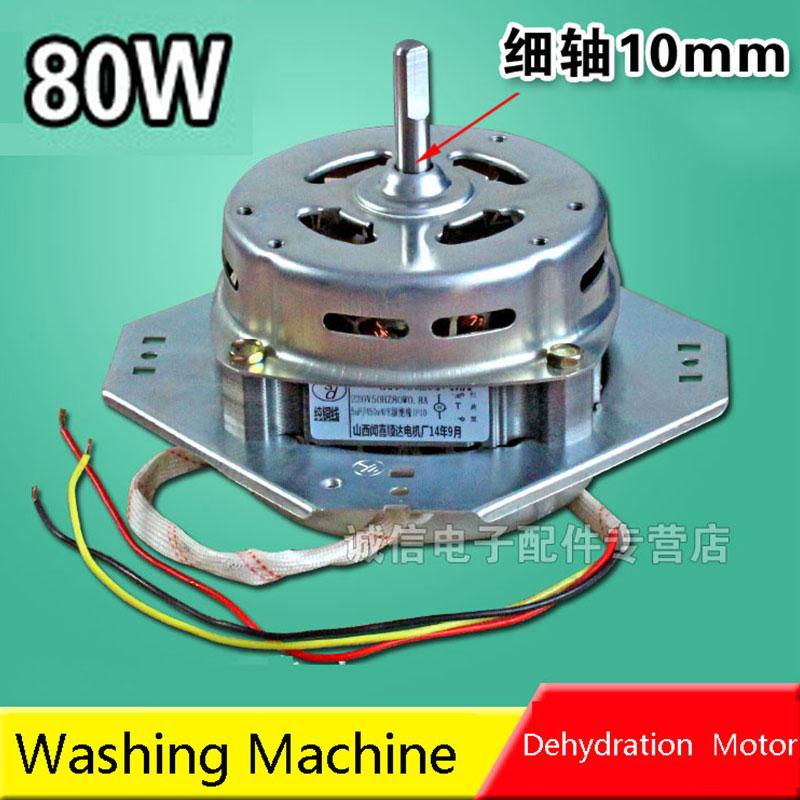 New 90W Semi-Automatic Washing Machine Dehydration Motor Washing Machine Spares цены