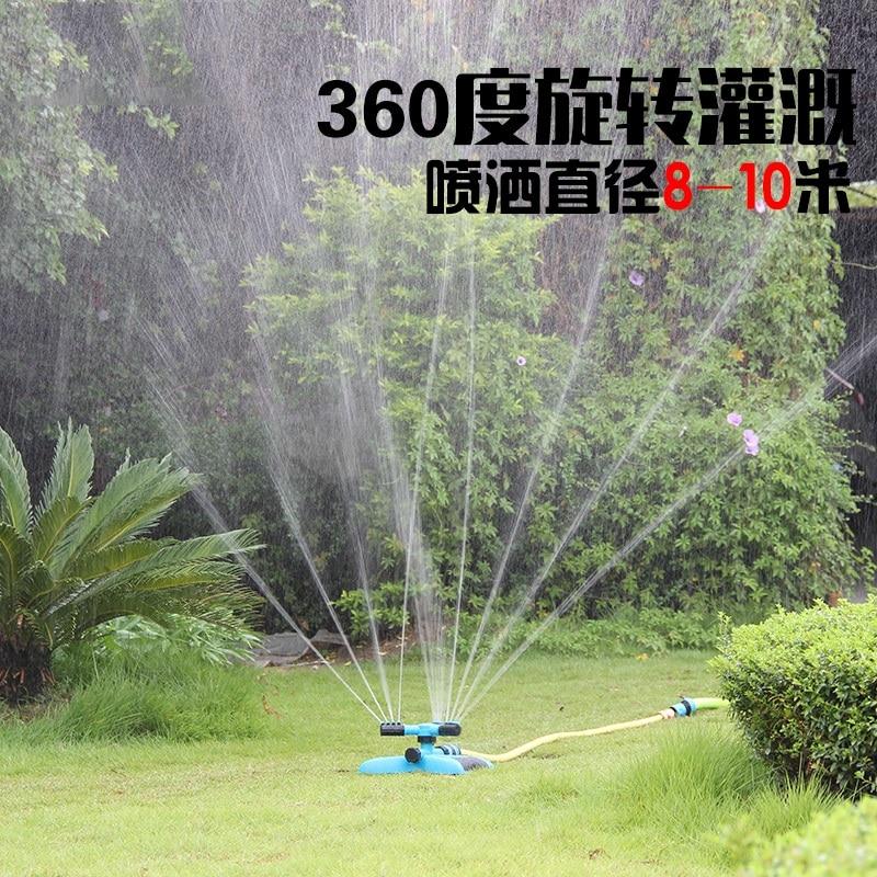 Sprinkler Head Gardening Garden Sprinkler Automatic