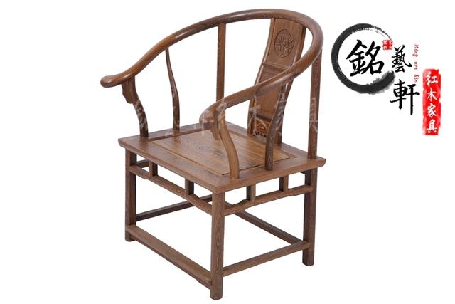 Chinês móveis de mogno, Wenge madeira Ming palácio cadeira cadeiras cadeira