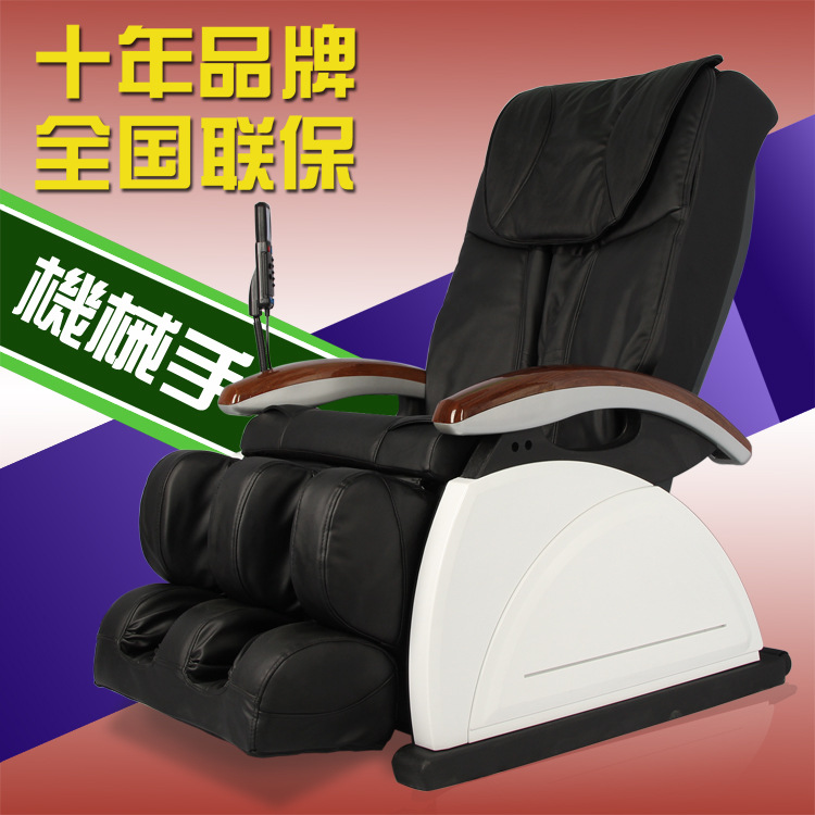 Manipulator Massage Chair Whole Body Electric Cervical -1390