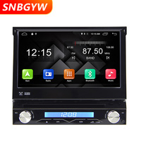 7 inch 1 Din Android 4G WIFI Car Stereo Music Audio DVD Player 1DIN Car Radio Quad Core RAM 2G 16G GPS Navigation MP3 USB DH068