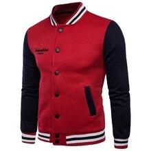 Sportswear Mens Casual Baseball Uniform Brand Clothing Street Sweatshirt S-2XL-Y989