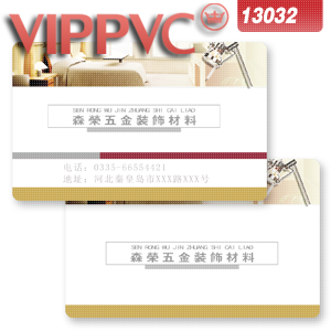 a13032 pvc business card Template for business card design and MakeTransparent cards