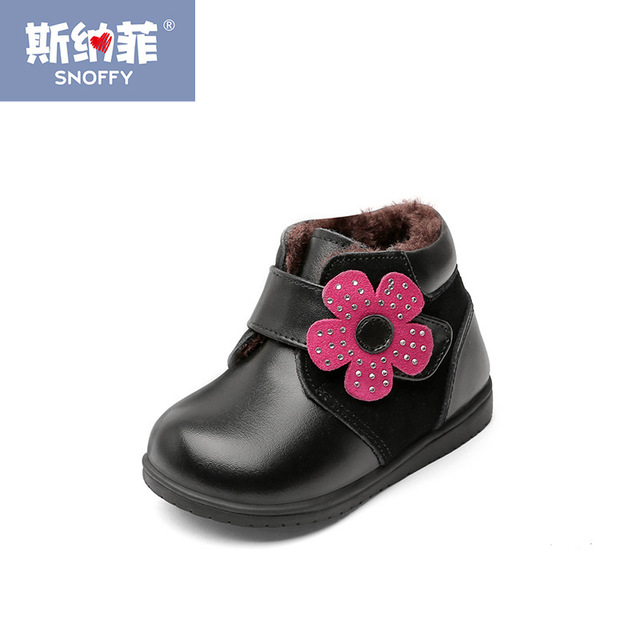 5c53d3454827 Toddler Winter Shoes - Shoes For Yourstyles