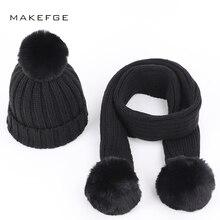 Детские вязаные хлопковые шапки, шарф, теплые помпоны, однотонные модные осенне-зимние шапки для мальчиков и девочек, лыжный шарф, маска, перчатки, комплекты для детей
