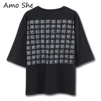 Amo She Harajuku Back Japanese Print T Shirt Half Sleeve Round Neck Loose Pullovers Women Summer