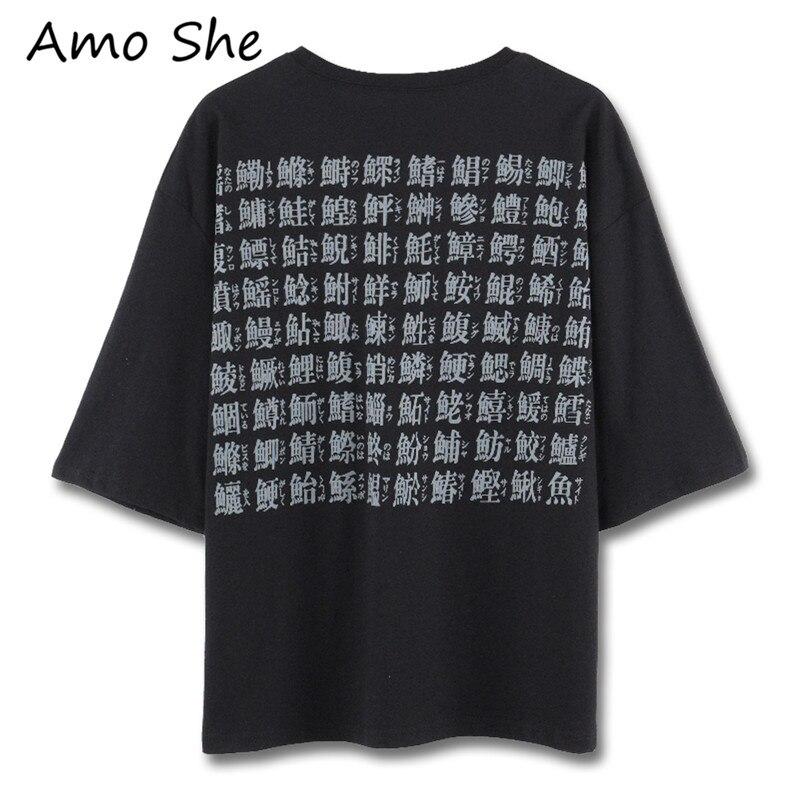 Amo She Harajuku Back Japanese Print T Shirt Half Sleeve Round Neck Loose Pullovers Women Summer Casual Tops Tees