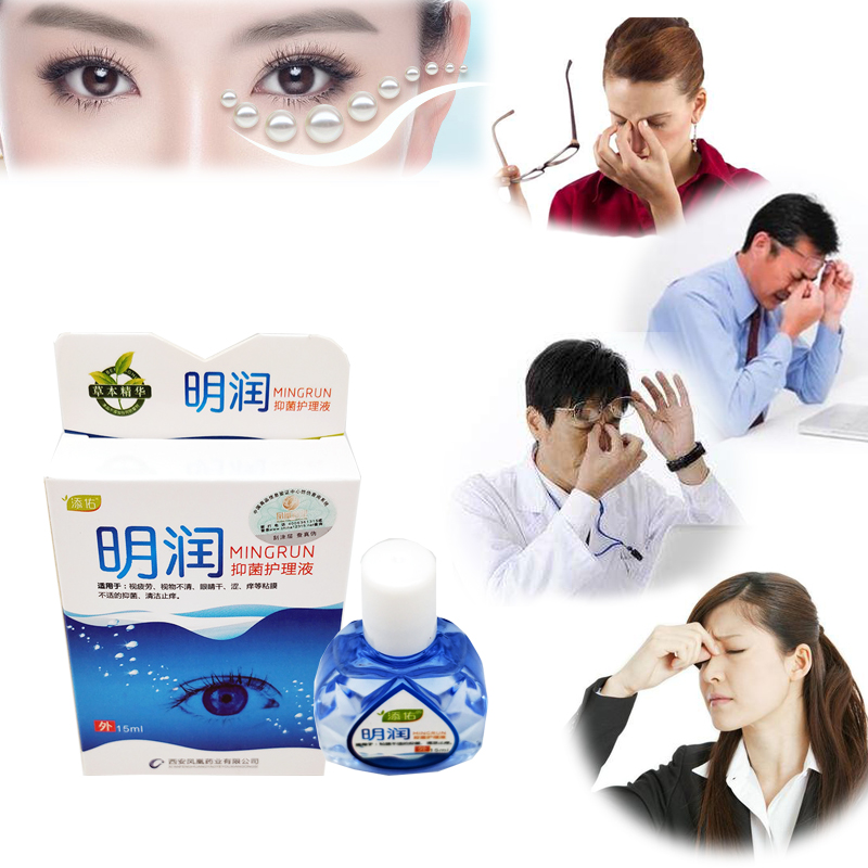 Cool Eye Drops Cleanning Eyes Relieves Discomfort Removal Fatigue Relax Massage Eye Care 15ml