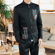2019 New Thin Chinese style Tang suit Hanfu Slim fit Chinese tunic suit Black Men's Two-piece set(China)