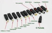 1 قطعة شاحن محمول محول محول نوع C أنثى تيار مستمر السلطة جاك إلى 4.0 مللي متر 4.8x1. 7 مللي متر/5.5x2. 1 مللي متر/2.5 مللي متر/7.4x5.0 مللي متر لينوفو HP DELL
