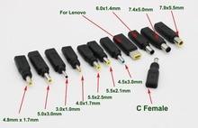 1pc מחשב נייד מטען מתאם ממיר סוג C נקבה כדי 4.0mm 4.8x1.7mm/ 5.5x2.1mm/2.5mm/7.4x5.0mm עבור Lenovo HP DELL