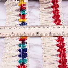 1yards/lot lace tassel Ribbon cotton tassels trimming fringes for sewing bed clothes curtains DIY accessories Decor