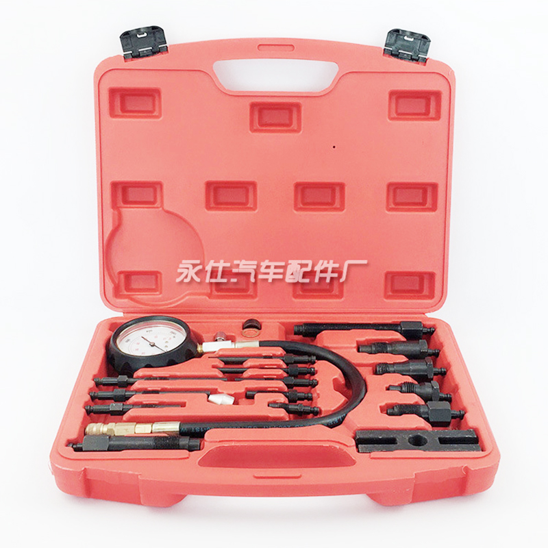 1set Diesel Cylinder Pressure Gauge Tester Tools Ny-cy70b Car Repair Tools