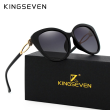 KINGSEVEN 2017 Fashion Cat Eye Sunglasses Women Frame Gradient Polarized Brand Design Elegant Flower Sun Glasses Driving UV400