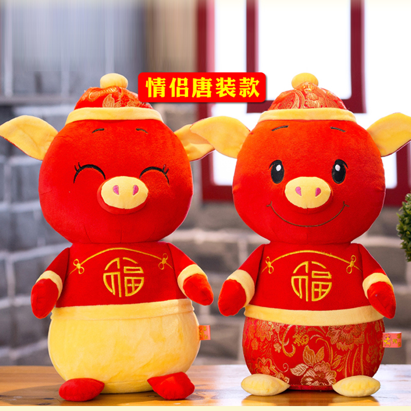 20cm Cute Tangsuit Pig Plush Toy Stuffed Animals Super Soft Zodiac Pig Red Piggy Festive Piglet Dolls China 2019 New Year Gifts kawaii pvc flocked dolls furry animals cars and desk decorate cute dolls exquisite collection flocking toys gifts for new year