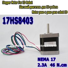 In Stock! Free shpping step motor 17HS8403  2.3 A  46 N.cm with 4 lead wires and  step angle 1.8 degree недорого
