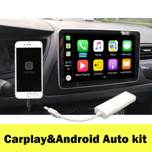 Мини CarPlay коробка для IOS телефон с помощью CarPlay в Android автомобильный мультимедийный плеер подключение по USB Touch поддержки и голос управления