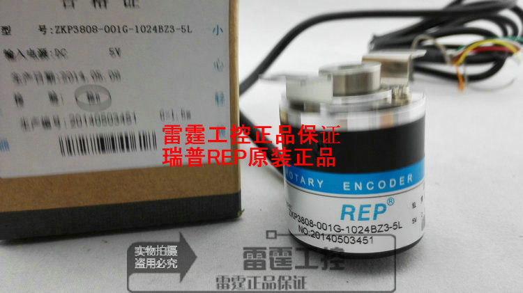 New Original rep incremental encoder ZKP3808-001G-1024BZ3-5L все цены