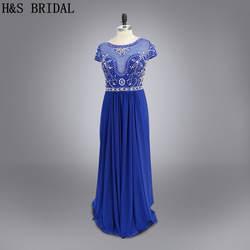 H & S свадебные реальные фото на заказ Королевский синий цвет шифон бисером вечерние платья