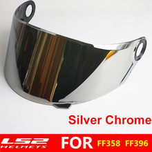 730e95e2 1 piece Glass for LS2 FF358 FF396 FF392 Helmet visor replacement face shield  for LS2 FF358