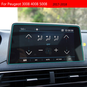 For Peugeot 3008 4008 5008 2017 2018 Car Styling GPS Navigation Screen Steel Protective Film Control of LCD Screen Car Sticker image