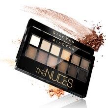 Cosmetic Matte Eye Shadow 12 Colors Make Up Set Nudes Naked Pallete Eyeshadow Palette Brighten