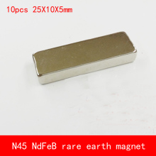 10PCS 25*10*5mm N45 strip Strong NdFeB rare earth permanent magnet plating Nickel 25X10X5MM