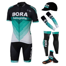 1cc74d008 2018 NEW Pro Team BORA 6 Pieces Full Set Cycling Jersey Short Sleeve  Quickdry Bicycle Clothing