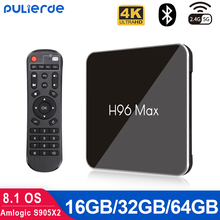 H96MAX X2 4GB 64GB Android 8.1 TV BOX Amlogic S905X2 4K H2.65 2.4GHz/5GHz WIFI Smart Set-top box Media Player BT4.0  4GB 32GB smart tv box android 8 1 h96 max x2 amlogic s905x2 4k media player 4gb 64gb h96max ddr4 tv box quad core 2 4g