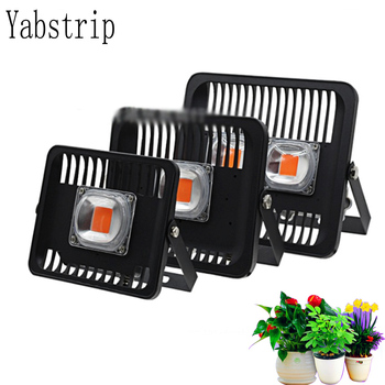 Yabstrip Led Grow Light Full Spectrum 30W 50W 100W IP67 waterproof COB LED Flood light for Plant Indoor Outdoor Hydroponic