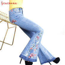 kozonhee Embroidery Flare Jeans Stretching Bell-Bottoms Jeans For Girls Trousers