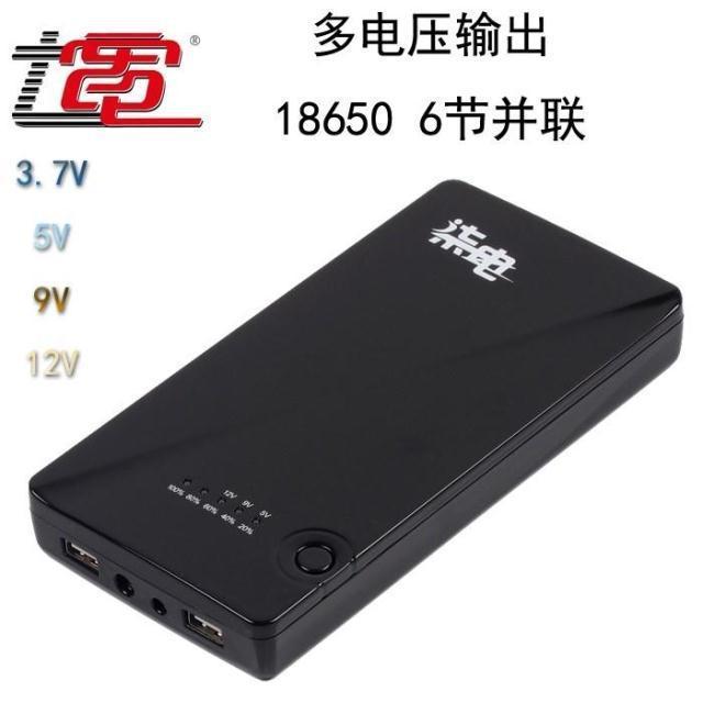 Multifuncional 18650 caja de 6 boca dual usb banco móvil de la energía 5 V/9 v/2 v no contiene la batería powerbank cargador portátil