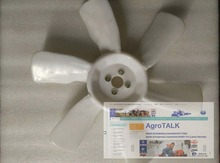 Fengshou 250 tractor parts, the cooling fan, part number: