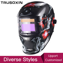 Solar Auto Darkening Electric Wlding Mask/Helmet/Welder Cap/Welding Lens/Eyes Mask for Welding Machine and Plasma Cutting Tool(China)