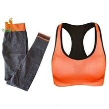 2pcs/set Push Up Bras&Elastic Pants,Summer Women Sport Yoga Top&Capris,Female Running Gym Sportwear Workout Fitness Tights Suits