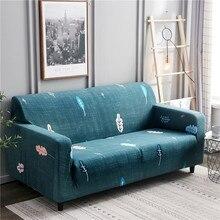 1 шт. цветочный чехол для дивана, эластичный чехол для дивана из спандекса для гостиной, секционный чехол для дивана, защитный чехол для мебели, чехол для дивана