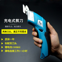 House Industry Electric Scissors Electric Cutting Cutting Tools For Cutting Cloth Leather Fabric Textile