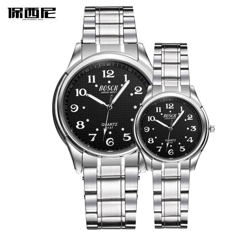 BOSCK Top Brand Watch Steel Men Quartz Simple Watches Couple Clock Casual Stainless Steel Wristwatch Men Women Unisex Saat 2017