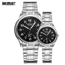 BOSCK Top Brand Watch Steel Men Quartz Simple Watches