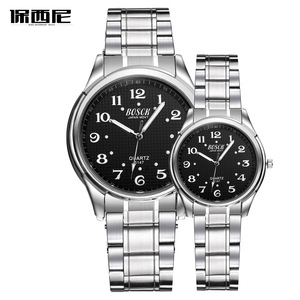 BOSCK Top Brand Watch Steel Me