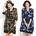 2016 summer new models real size blouses chiffon shirt loose dress casual jacket camouflage sunscreen clothing r air 40